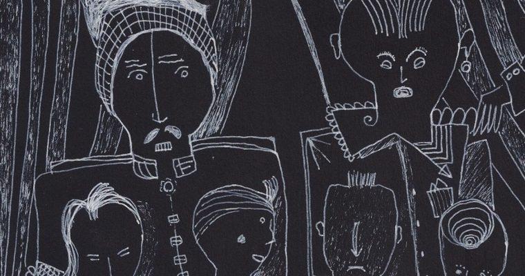 [FESTIVAL] 10 au 14.05 – Festival International du Documentaire Émergent (FIDÉ) 9e édition – Commune Image Saint-Ouen