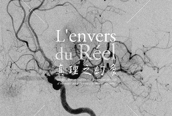 [EXPOSITION] 26/08 ▷ 23/09 – L'envers du Réel – ON/gallery Beijing / Galerie 24b – Paris