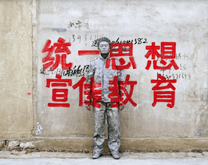 Liu Bolin_Ghost Stories_MEP