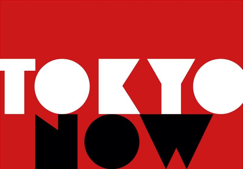 [EXPOSITION] 09 ▷ 15/10 – TOKYO Now – 6 photographes japonais –  Espace des Coutures Saint Gervais