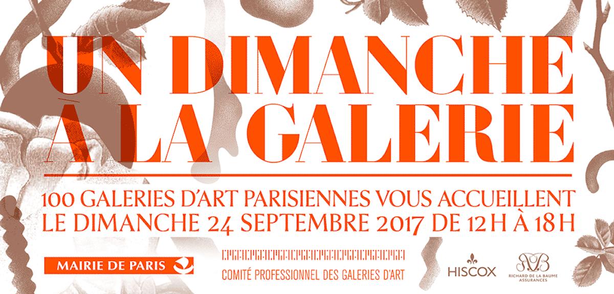 [EVENEMENT] 24/09 – Un Dimanche à la Galerie – PARIS