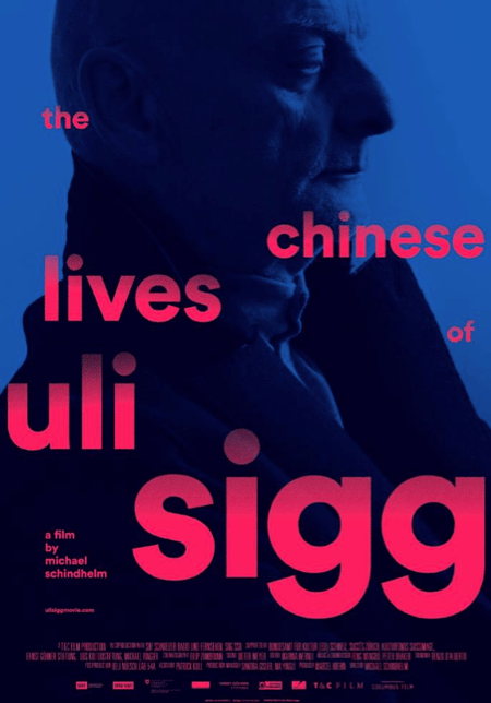 Les Vies Chinoises d'Uli Sigg_Michael Schindhelm_Asia Now 2017