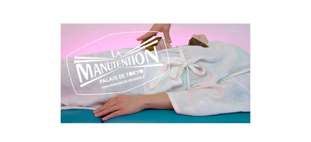 [PERFORMANCE] ▷14.12 – La Manutention – L'Institut d'esthétique #4 – PALAIS DE TOKYO