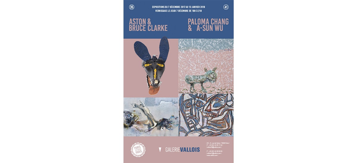 [EXPOSITION] 07/12 ▷ 13/01 – Paris-Cotonou-Paris IX – Galerie Vallois – Paris