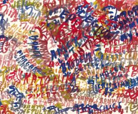 27/01▷24/02 – JOHN RICARDO CUNNINGHAM – OTRO MUNDO – CHRISTIAN BERST ART BRUT PARIS