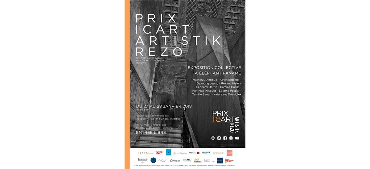[EXPOSITION] 26▷28.01 – PRIX ICART ARTISTIK REZO EXPOSITION COLLECTIVE – ELEPHANT PANAME – PARIS