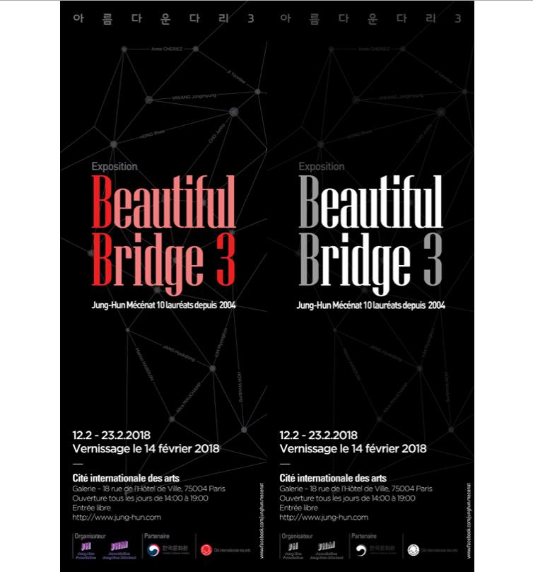 12▷23/02 – BEAUTIFUL BRIDGE 3 – CITÉ INTERNATIONALE DES ARTS PARIS