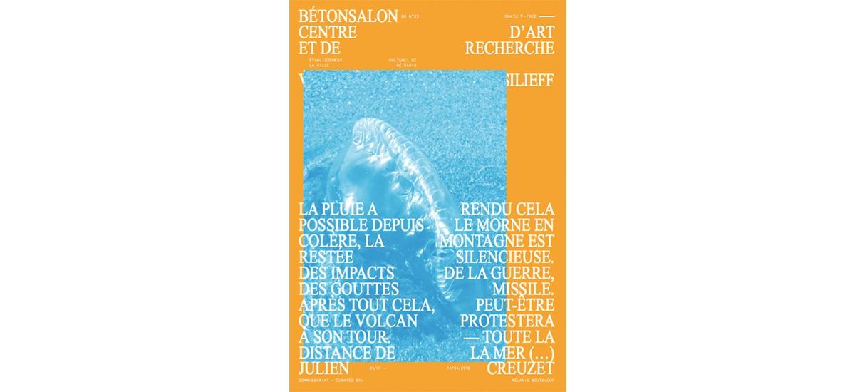 24/01▷14/04 – JULIEN CREUZET – LA PLUIE A RENDU CELA POSSIBLE – BÉTONSALON PARIS