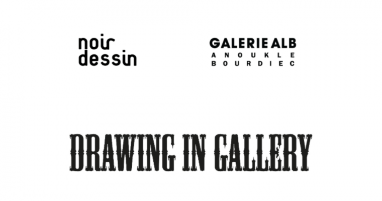 20▷25/03 –  DRAWING IN GALLERY – GALERIE ALB PARIS