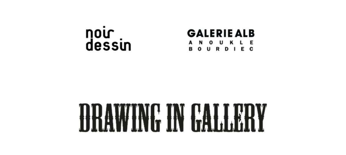 20▷25/03 – DRAWING IN GALLERY – GALERIE ALB PARIS