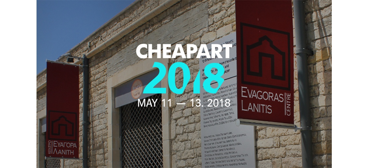 ▷06-04 – APPEL À CANDIDATURE – CHEAPART Cyprus 2018 OPEN CALL