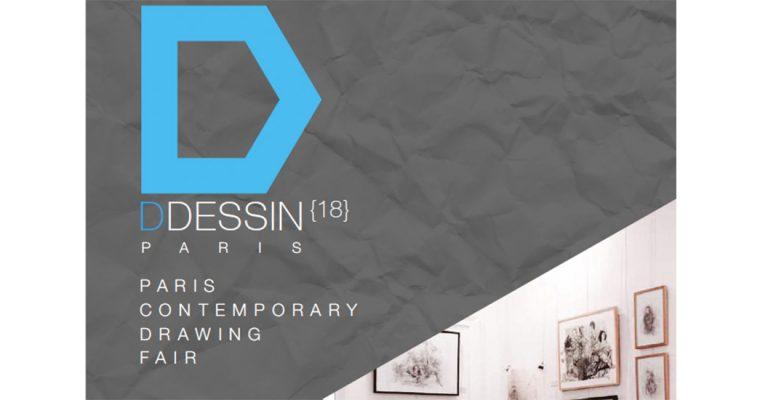 ▷23-25/03 – DDESSIN{18} Cabinet de dessins contemporains – Atelier Richelieu Paris