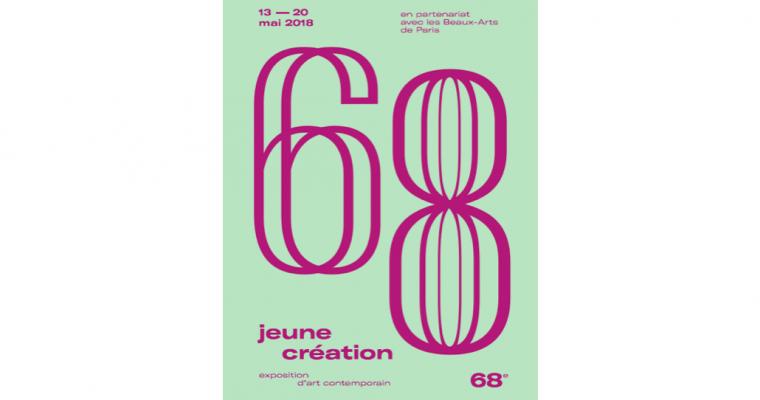13▷20/05 – 68E ÉDITION DE JEUNE CRÉATION – BEAUX-ARTS DE PARIS