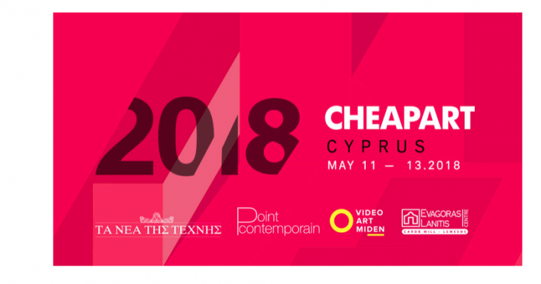 11▷13/05 – FOIRE D'ART CONTEMPORAIN CHEAPART CYPRUS 2018