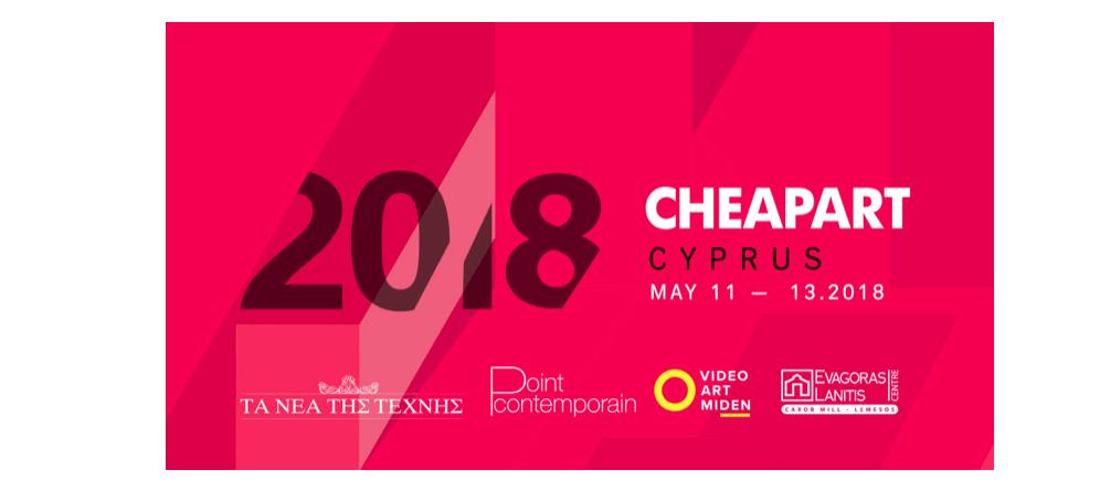 11▷13/05 – FOIRE D'ART CONTEMPORAIN CHEAPART CYPRUS 2018