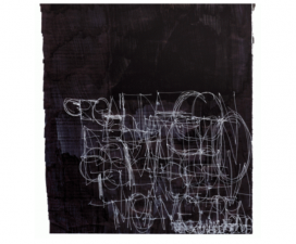 26/04▷02/06 – DO THE WRITE THING : READ BETWEEN THE LINES #2 – CHRISTIAN BERST ART BRUT PARIS