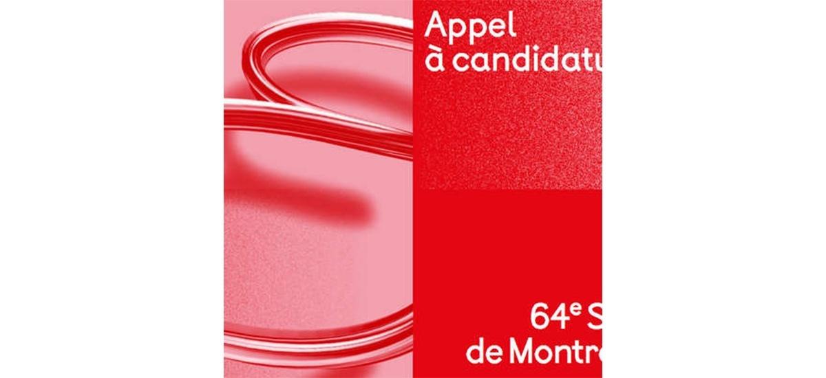 ▷28/06 – APPEL À CANDIDATURES POUR LE 64E SALON DE MONTROUGE