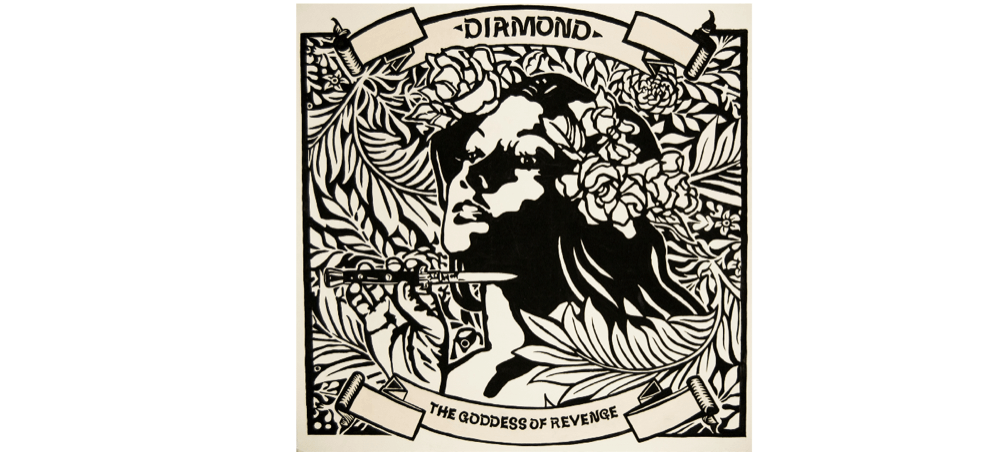 01▷20/09 – DIAMOND – COUP DE FOUET – ANTHONY ROTH GALERIE D'ART PARIS