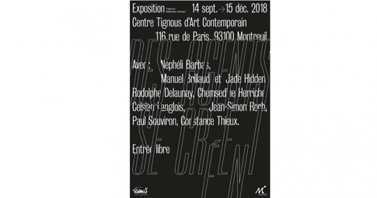 13/09 ▷ 15/12 – DES AGENTS SE CRÉENT – CENTRE TIGNOUS D'ART CONTEMPORAIN – LE 116 MONTREUIL