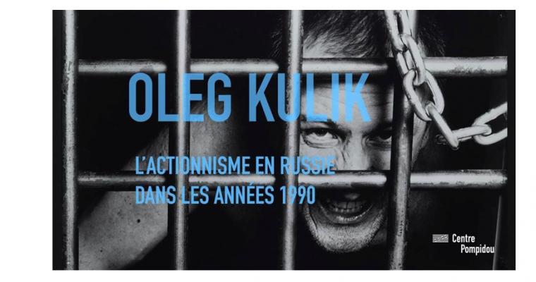 19/09 – 19h – RENCONTRE AVEC OLEG KULIK – L'ACTIONNISME EN RUSSIE DANS LES ANNÉES 1990 – CENTRE POMPIDOU PARIS