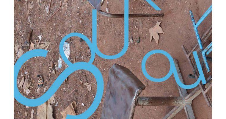 07/09▷05/10 – Souk de Ouf – Josep Maynou – metaxu Toulon
