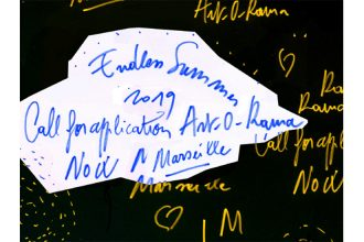▷17/02/19 – ART-O-RAMA – APPEL À CANDIDATURES 2019