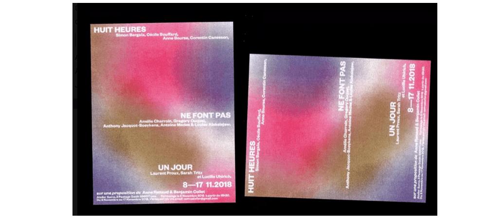 08▷17/11 – HUIT HEURES NE FONT PAS UN JOUR – LOCAL DE L'ATELIER SUMO LYON