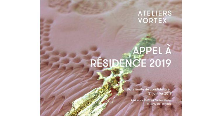 ▷31/01 – APPEL À RESIDENCE ARTISTIQUE / ÉTÉ 2019 LES ATELIERS VORTEX / DIJON