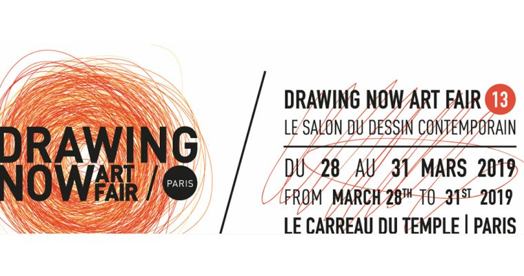 28 AU 31/03 – DRAWING NOW ART FAIR 2019 – EDITION 13