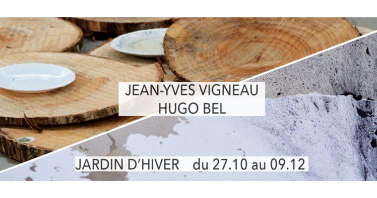 26/10▷09/12 – EXPOSITION – RÉSIDENCE HUGO BEL ET JEAN YVES VIGNEAU – USINE UTOPIK TESSY BOCAGE