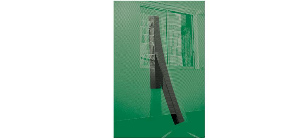 17/01 AU 22/03 – BENOÎT GÉHANNE – ÀPLAT, L'HORIZON – LAVITRINE, LAC&S LIMOGES