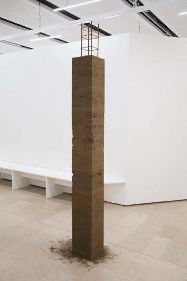 Julia Gault_Onde de submersion_Espace d'art contemporain Camille Lambert_Juvisy-sur-Orge