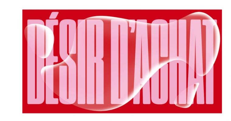 31/01 AU 14/02 – MÉLANIE YVON – DÉSIR D'ACHAT – AU LIEU – ÉDITIONS EXTENSIBLES PARIS