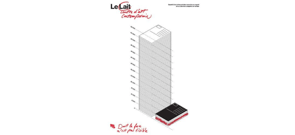 26/01 AU 31/03 – ORIEL VILANOVA – TROIS CHAMBRES – CENTRE D'ART LE LAIT ALBI