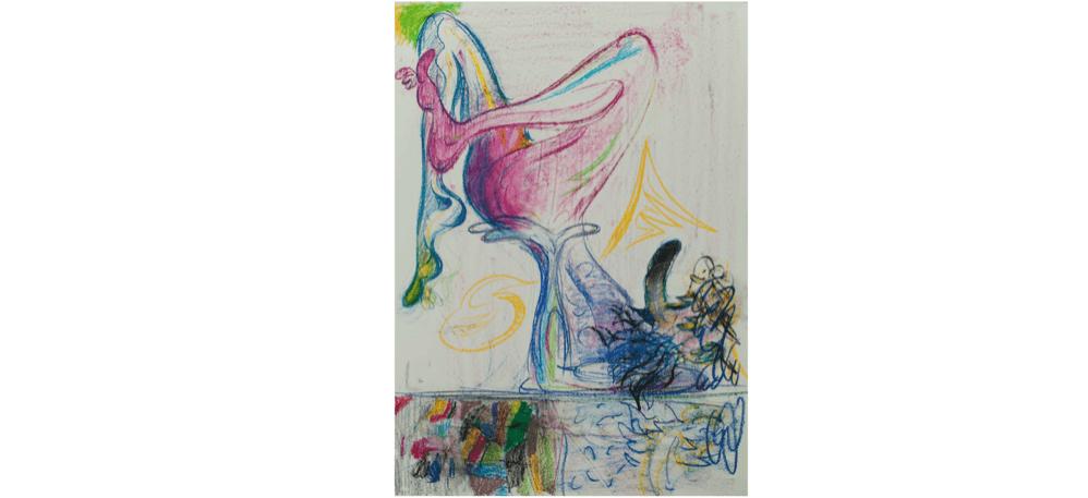 02/02 AU 27/04 – RĂZVAN BOAR – DEMO FLASH – PASSERELLE CENTRE D'ART CONTEMPORAINBREST