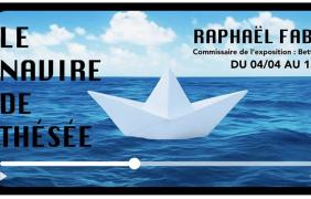 Raphaël Fabre – Le Navire de Thésée – 04/04 au 15/06 – CAC La Traverse, Alfortville