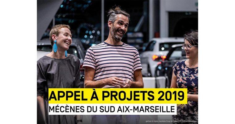 ▷19/05 – APPEL À PROJETS 2019 – MÉCÈNES DU SUD AIX-MARSEILLE