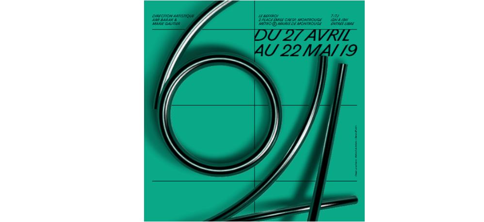 64e édition du Salon de Montrouge – 26/04 au 22/05 – Beffroi de Montrouge
