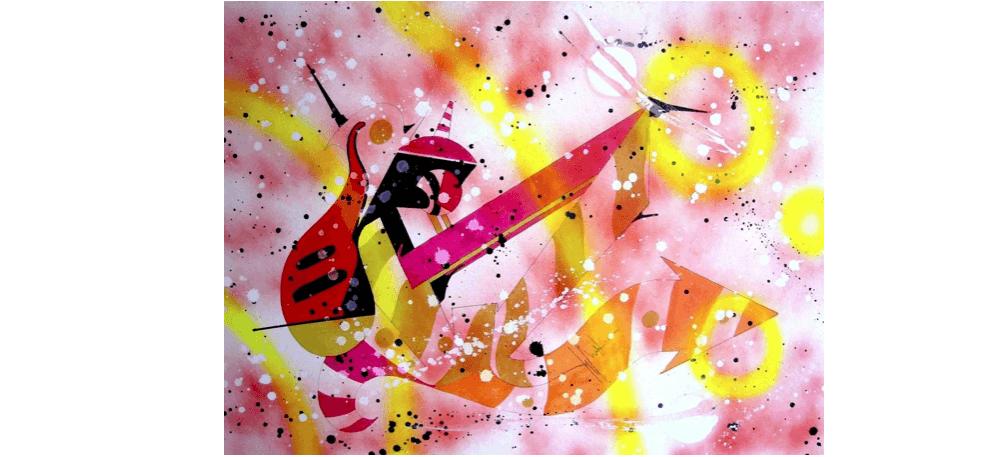 Legends – 13/04 au 11/05 – Speerstra Gallery, Paris