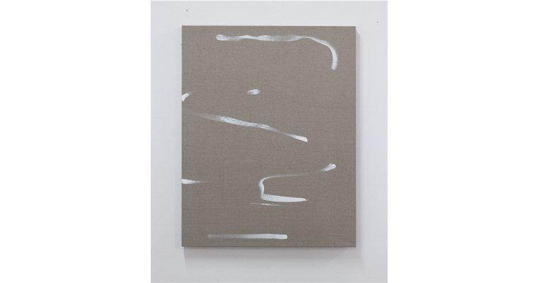 Hugo Capron – Rendement – 20/06 au 13/07 – galerie Pauline Pavec, Paris