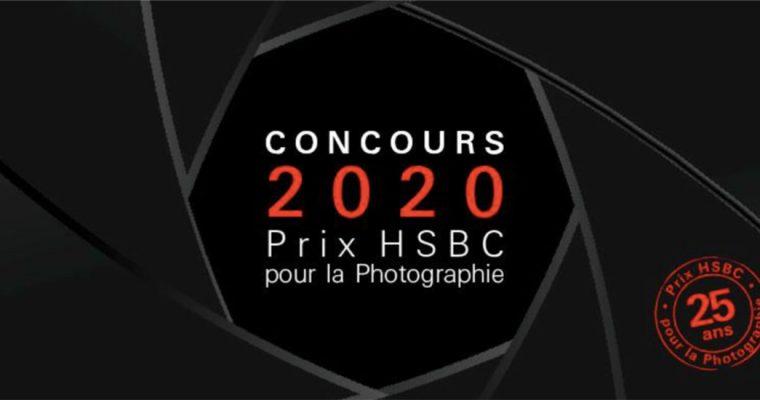 ▷03/11 – 25e édition du PRIX HSBC POUR LA PHOTOGRAPHIE