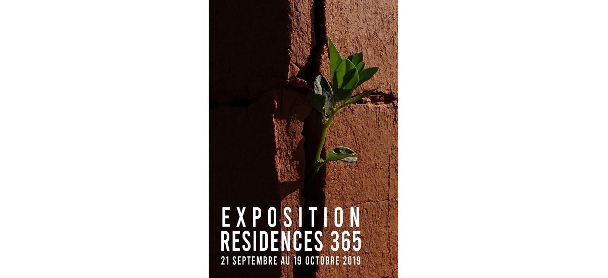 Résidences 365 – 21/09 au 19/10 – Zone Sensible, ferme urbaine de Saint-Denis