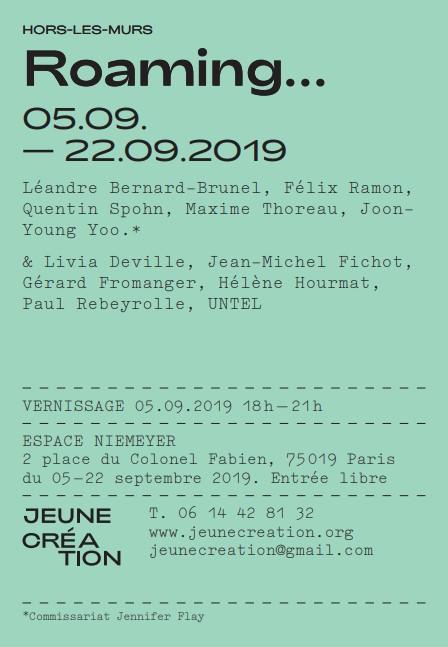 Exposition collective hors-les-murs Jeune Création Roaming… à l'Espace Niemeyer, Paris jusqu'au 22 septembre 2019.