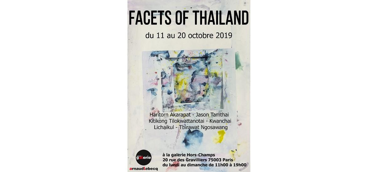Facets of Thailand – 11 au 20/10 – Galerie Hors-Champs