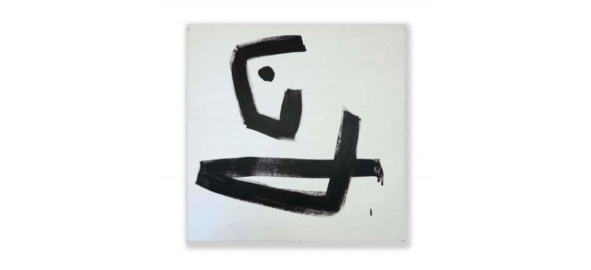 Gérard Zlotykamien – Éphémères – 17/10 au 09/11 – Galerie Mathgoth, Paris