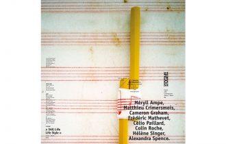 L'horizon des événements – 09/11 au 01/12 – CAC Aponia, Villiers sur Marne