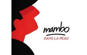 Mambo – Dans la peau – 16/11 au 20/12 – Speerstra Gallery Paris