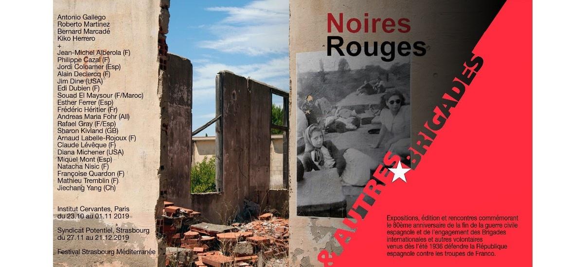 Noires & Rouges et autres brigades #2 – 27/11 au 21/12 – Syndicat Potentiel Strasbourg