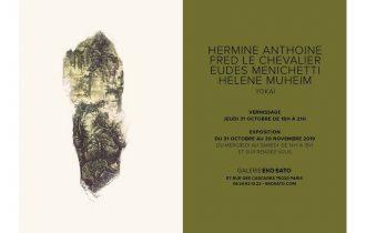 Yōkai – 31/10 au 30/11 – Galerie Eko Sato, Paris