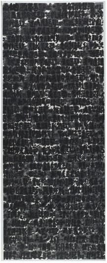 Yang Jie-Chang_exposition Dark Writings_Galerie Jeanne Bucher Jaeger Paris
